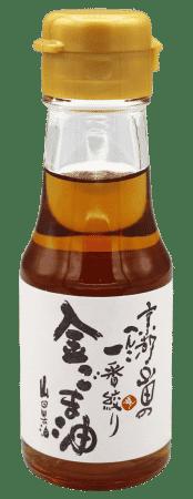 Sesamöl (geröstet) aus Goldenen Sesamsamen